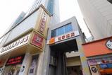 如家-鎮江大市口八佰伴店