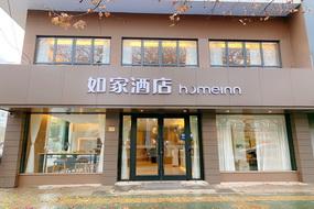 如家酒店·neo-太倉新華西路店(內賓)