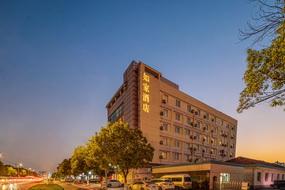 如家酒店-昆山开发区青阳北路万达广场店