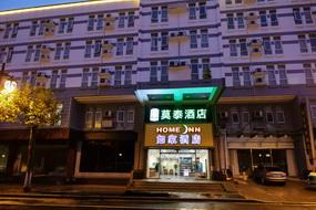 如家酒店-苏州火车站南广场店