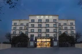 如家-苏州桐泾公园地铁站店