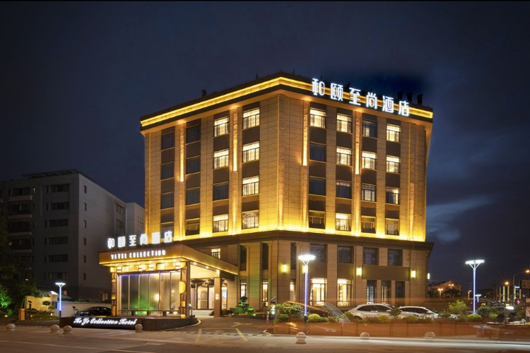 和颐至尚-苏州金鸡湖东振路地铁站店