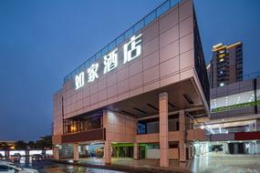 如家·neo-苏州中心烟雨桥地铁站店