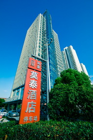 如家-蘇州吳中商城石湖東路地鐵站店