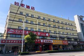 如家酒店-南通青年中路體育公園店(內賓)
