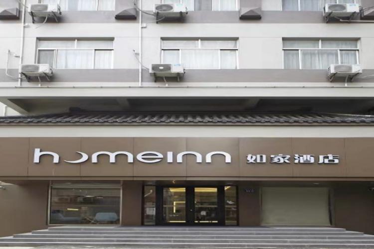如家-扬州瘦西湖文昌阁店