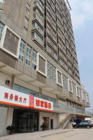如家酒店-揚州汽車東站曲江商品城店(內賓)