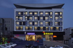 和颐-扬州瘦西湖东关街和颐酒店