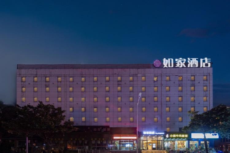 如家酒店·neo-扬州万达广场欧尚店