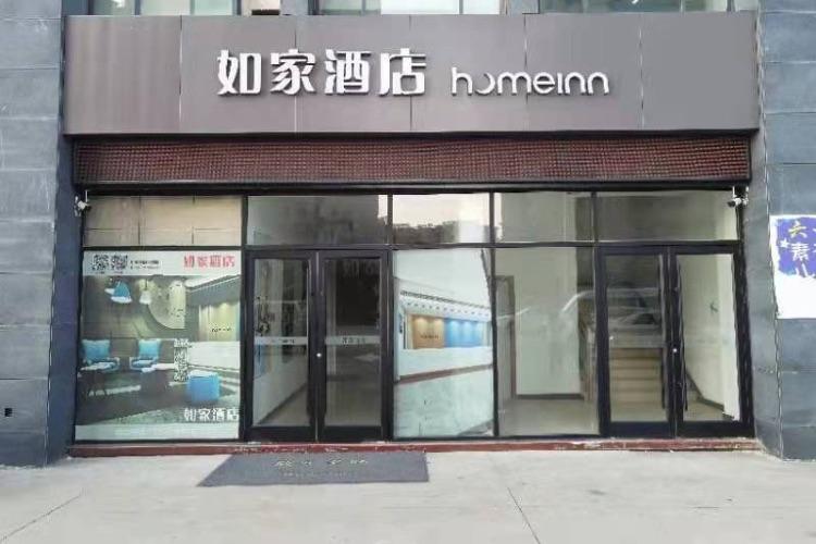 如家酒店·neo-滨海洲盛家居广场店