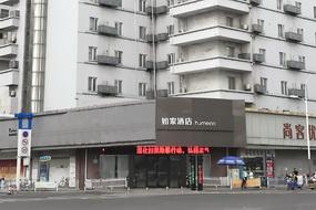 如家酒店·neo-徐州火車站店