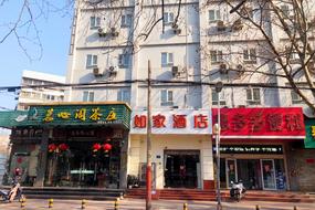 如家酒店-徐州中央百大云龍公園店