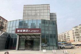 如家酒店-徐州高鐵站萬達廣場店