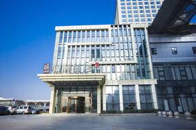 和颐至格酒店-徐州高铁站店