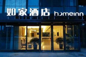 如家酒店·neo-徐州高鐵東站店