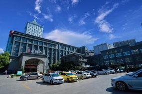 和頤至格酒店-徐州花園飯店