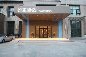 如家酒店·neo-淮安周恩来纪念馆店(内宾)