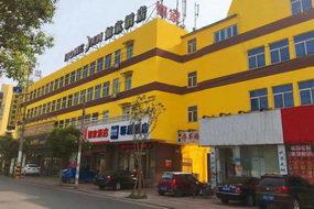 如家酒店-连云港海昌南路步行街店