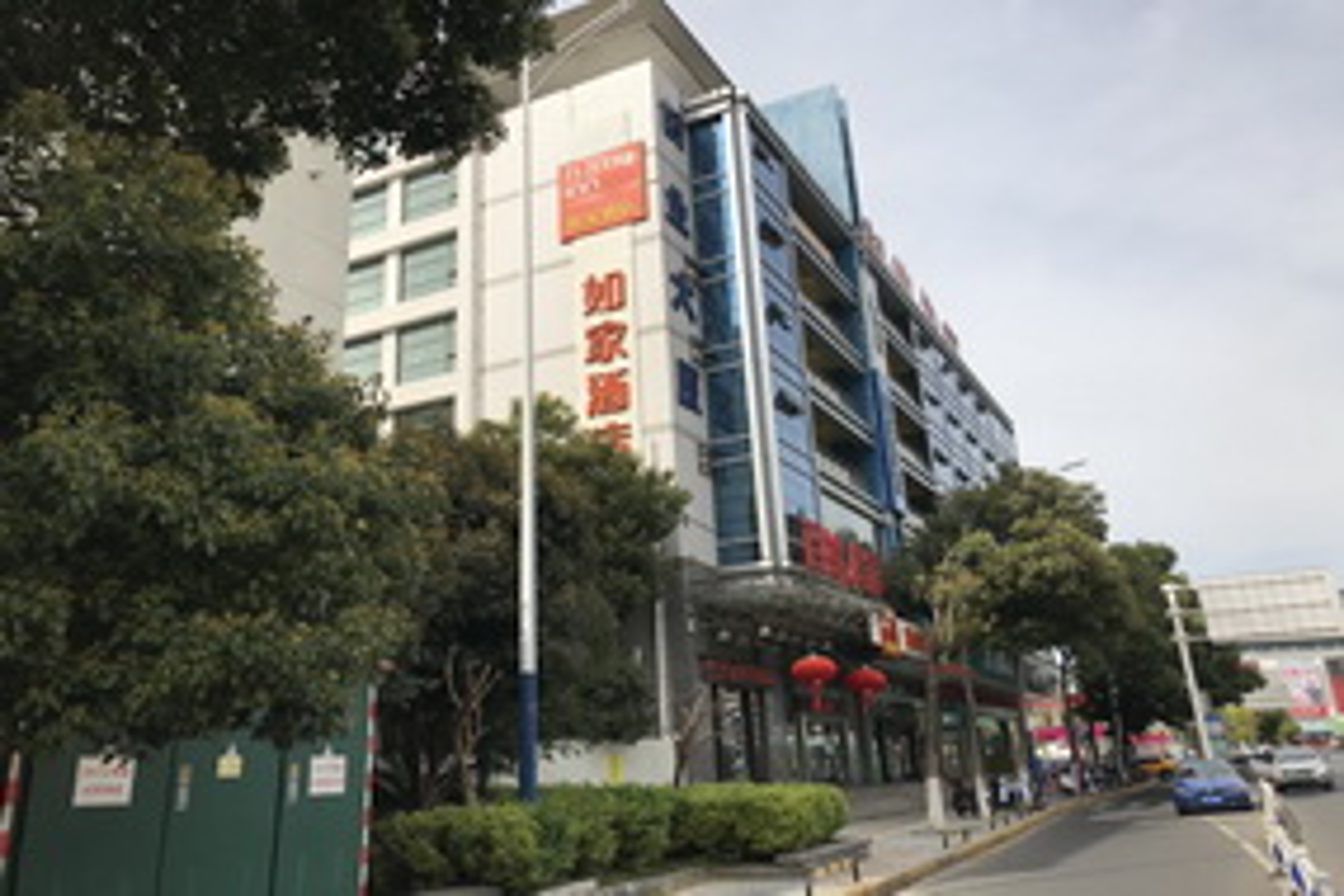 如家酒店-常州兰陵九洲新世界中天体育馆酒店