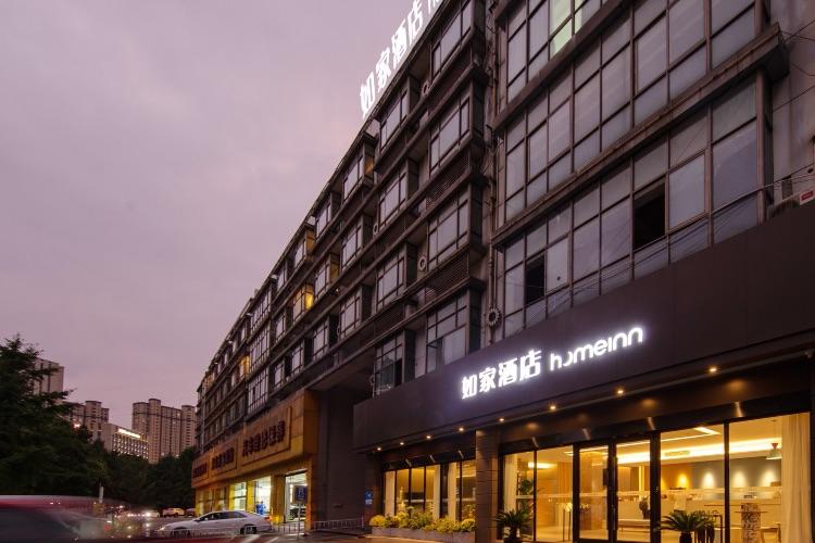 如家酒店-常州恐龍園江南環球港店