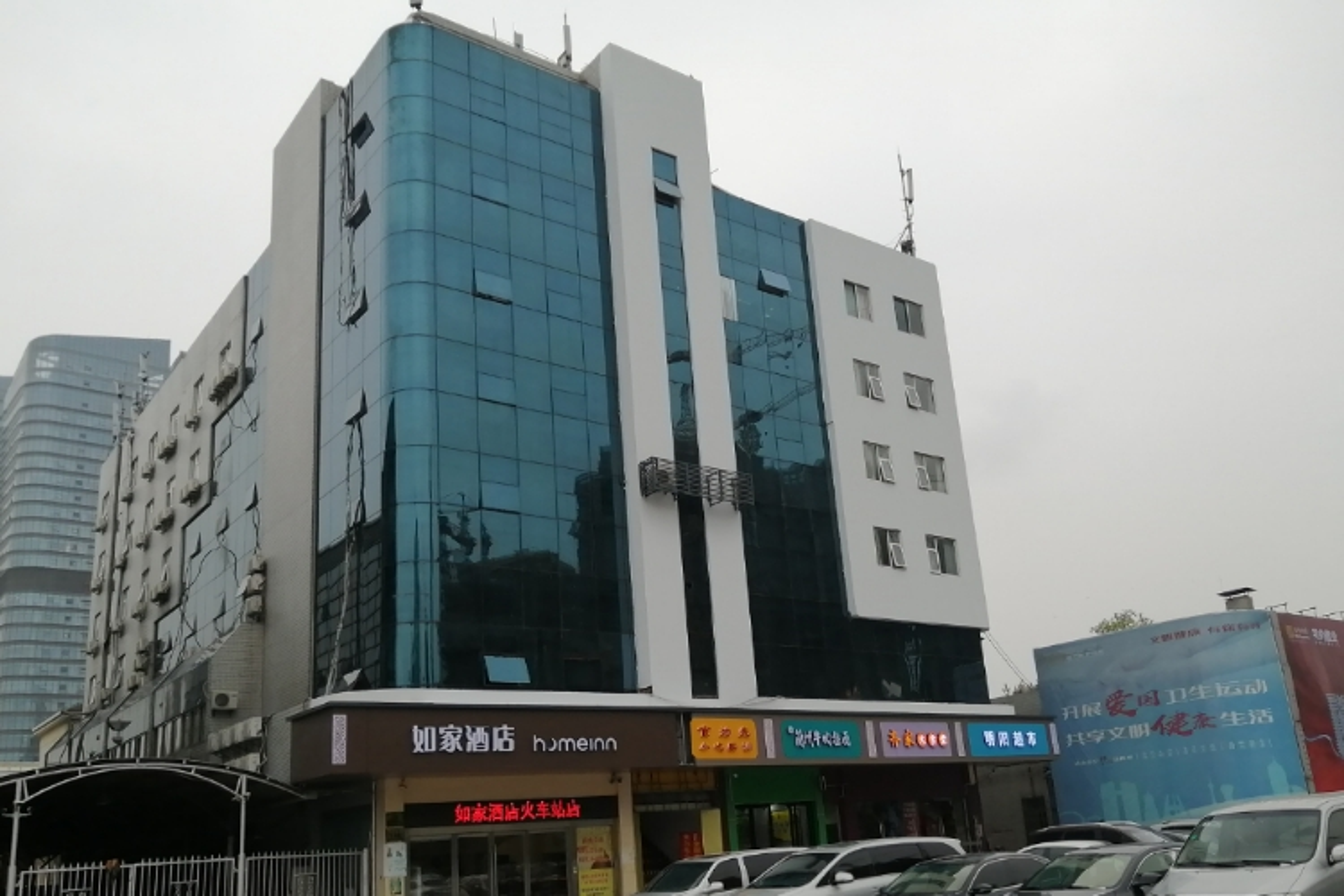 如家-常州火车站南广场站前中心店(内宾)