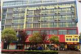 如家酒店-泰州姜堰万家福步行街店