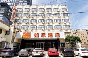 如家酒店-靖江人民路國貿中心店(內賓)
