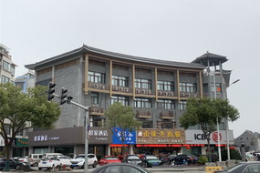 如家酒店·neo-興化長安中路中央廣場店