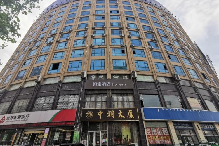 如家酒店-菏澤巨野人民路店(內賓)