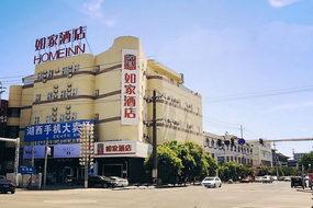 如家酒店-菏澤單縣汽車總站店(內賓)