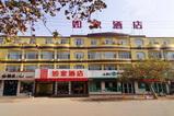 如家酒店-菏澤鄄城古泉路店(內賓)