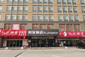 如家酒店-菏澤廣州路店(內賓)