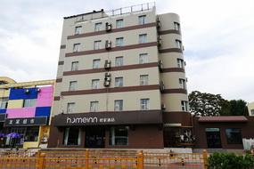 如家酒店·neo-济南大明湖火车站店(内宾)