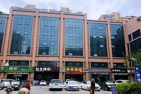 如家-济南平阴翠屏街店