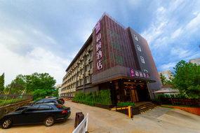 和颐至尚酒店-济南高新区齐鲁软件园店