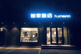 如家·neo-青岛胶东国际机场胶州海尔大道店