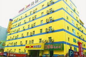如家酒店-青岛台东步行街店(内宾)