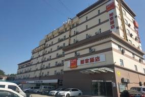 如家酒店-青島黑龍江中路海爾路地鐵站店(內賓)