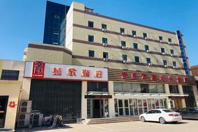 如家-青岛胶州福州南路宝龙购物广场店