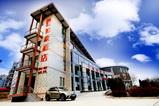 如家-青岛开发区啤酒广场金沙滩长江东路店