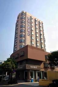 如家酒店·neo-青島中央商務區鎮江北路店