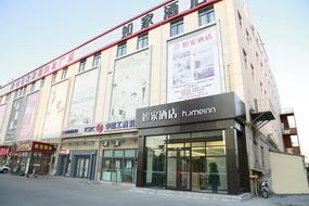 如家·neo-青岛夏庄流亭机场店