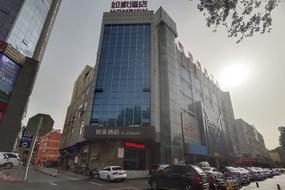 如家酒店·neo-淄博共青团路王府井店(内宾)