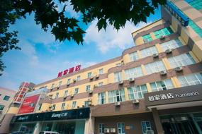 如家酒店-淄博西六路齐赛科技店(内宾)