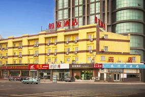 如家酒店·neo-淄博火车站广场店(内宾)