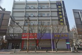 如家酒店-淄博淄川吉祥?#38750;?#25919;府店
