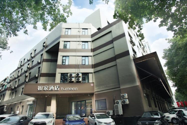 如家酒店-淄博臨淄火車站聞韶路店
