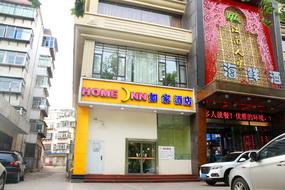 如家酒店-淄博博山沿河西路西冶街店(內賓)