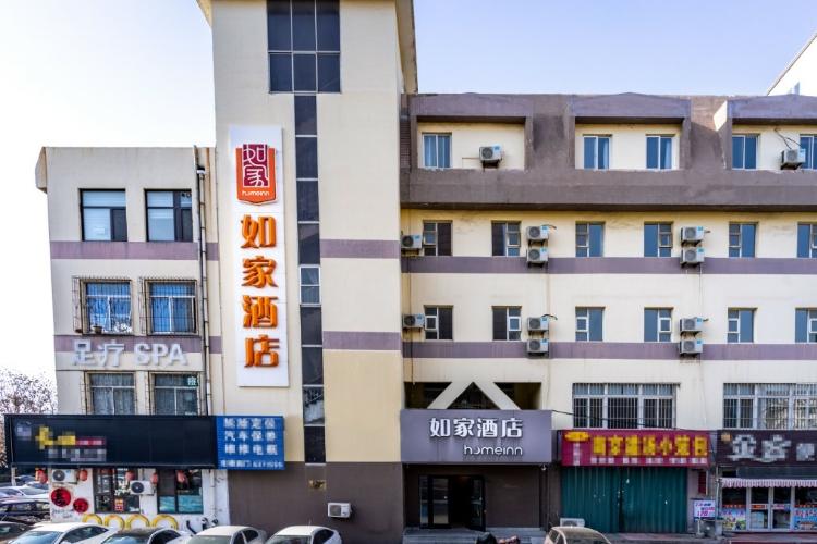 如家酒店-烟台开发区长江路金沙滩海水浴场店