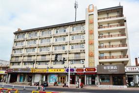 如家酒店·neo-蓬萊閣景區海水浴場店